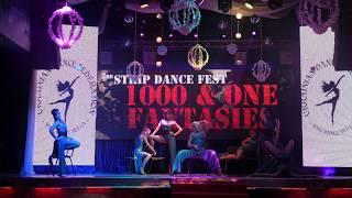 Sexy Dance / Приватный танец/ Харьков /Tricky & Terranova - Bombing Bastards