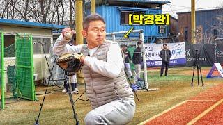 박경완, 역대 프로야구 최고의 포수가 다시 전력으로 레…