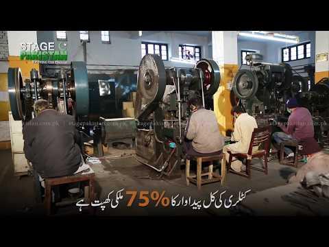 Cutlery of Wazirabad - Stage Pakistan