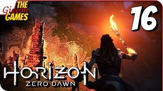 HORIZON Zero Dawn ➤ Прохождение #16 ➤ КЛАД СМЕРТИ