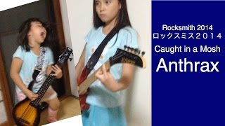Here is Audrey (11) and Kate (6) playing Rocksmith - Caught in a Mo...