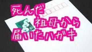 コチラで3万円を無料配布中⇛http://goo.gl/7YhFZP 僕が高校の時ですか...