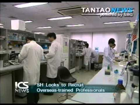 Shanghai Seeks Senior Overseas Talent To Grow