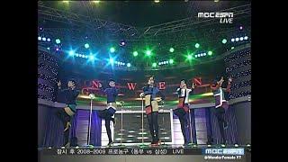 """원더걸스 Wonder Girls """"Nobody"""" LIVE @ Korea Game Award (HD 4K 60…"""