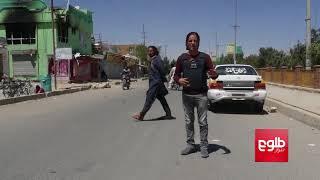 برگشت مردم به شهر غزنی پس از بیرون شدن طالبان