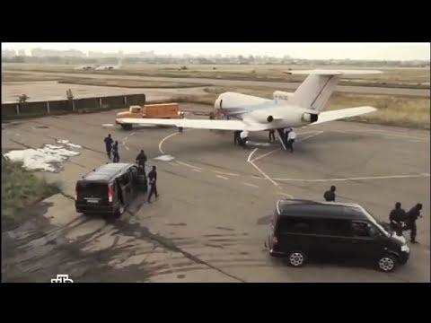 """Боевик о снайпере """"Выстрел из прошлого"""" Криминал фильмы нтв Ntv"""