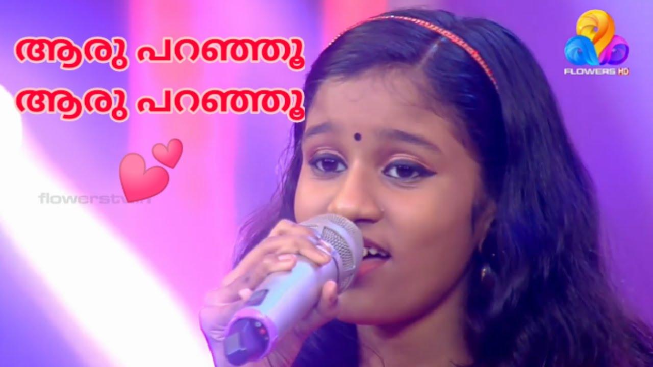 Download Nehal - flowers top singer Aaru paranju aaru paranju...