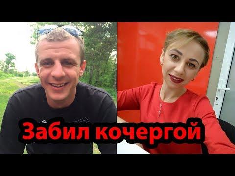 Трагедия В Калачинске | Омская область