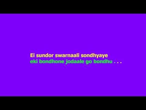 Ei Shundor Swarnali Shondhaye Karaoke