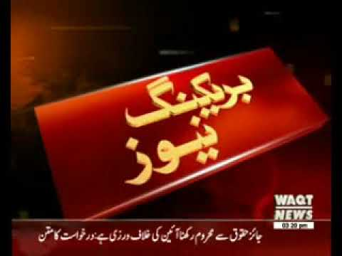Operation Against Chotu Gang Police Enter Rajanpur's Kacha Jamal