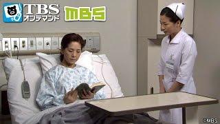 事故で入院してきた岩本みゆき(足立悠美加)が、死んだ母親の代わりに3人...