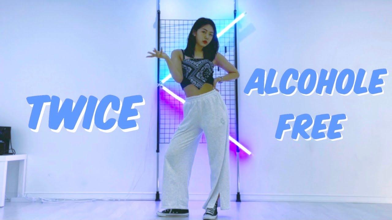 트와이스(TWICE) - Alcohol-Free 나연파트 COVER DANCE | KPOP | [JERRY DAY]