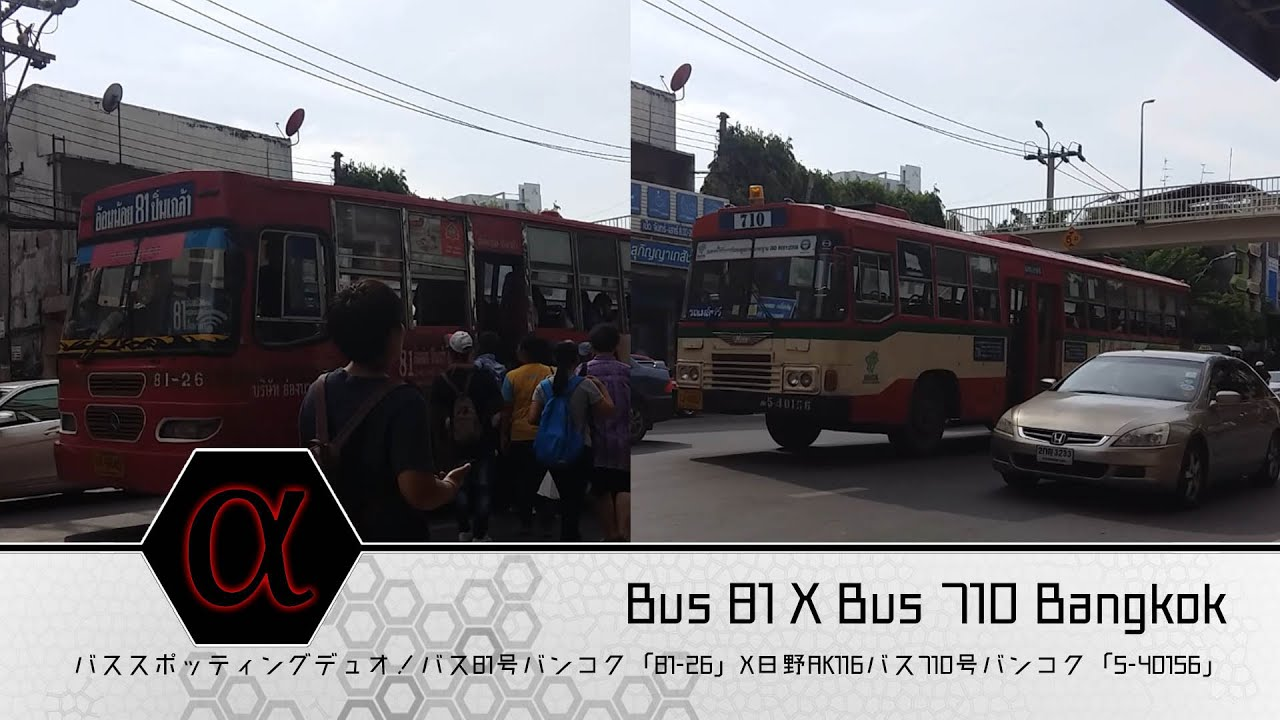 bus spotting duo! bus route 81 bangkok「81-26」x hino ak116 bus