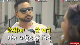 Underestimate geeta zaildar whatsapp status video 2018 new punjabi song underestimat...