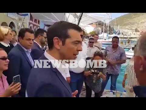 newsbomb.gr: Ο Αλέξης Τσίπρας στο Καστελλόριζο - 4