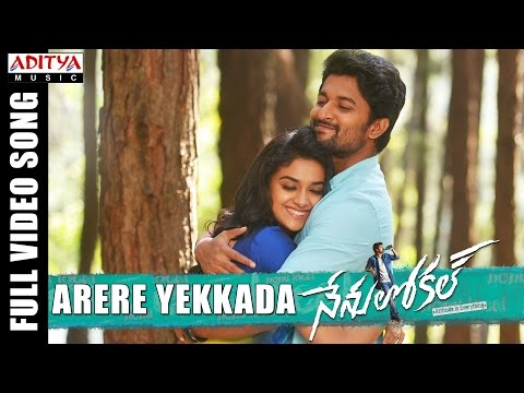 Mix - Arere Yekkada Full Video Song || Nenu Local || Nani, Keerthi Suresh || Devi Sri Prasad
