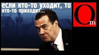 Неадекват у руля российского правительства