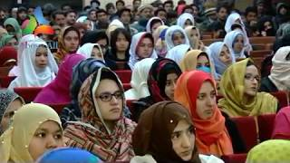 (Part 3) All Baltistan Natiya Competition Gilgit Baltistan 2018 کل بلتستان نعتیہ مقابلا