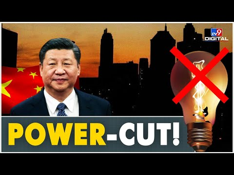 Why is China facing a massive power crisis? Is the world worried? | China Power Outage | Black Out