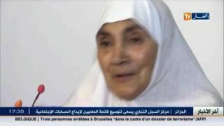حج 2016 : خالتي زينب ..لم تنصفها قرعة الحج فتكفل بها فاعل الخير