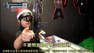 【翔準國際AOG】SRC T91開箱文 國軍T91 電動槍 BB槍 國造步槍