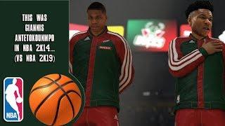 This Was Giannis Antetokounmpo In NBA 2K14...(vs NBA 2K19)