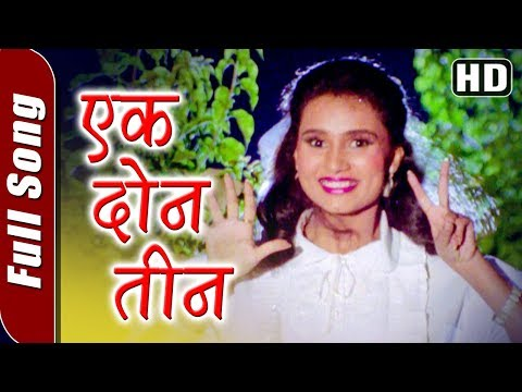 Ek Don Teen (HD) | Dharla Tar Chavatay Songs | Superhit Marathi Song | Laxmikant Berde | Priya Berde