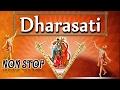 Bangla Krishna Pala Kirtan | Dharasati | ধারাসটি | Archana Das | NONSTOP AUDIO | Bangla Devotional
