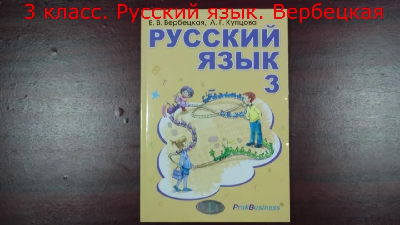 учебники купить в запорожье
