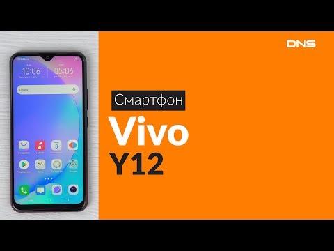 Распаковка смартфона Vivo Y12 / Unboxing Vivo Y12