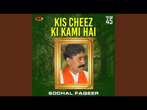 Kis Cheez Ki Kami Hai