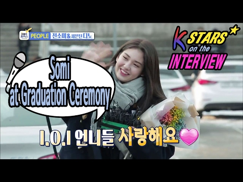 [ENG SUB_CONTACT INTERVIEW★K-STAR] Somi at the Mid. School Graduation Ceremony 20170205