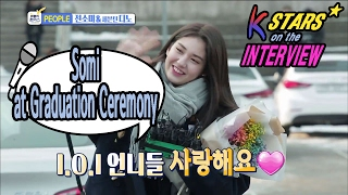 [CONTACT INTERVIEW★K-STAR] Somi at the Mid. School Graduation Ceremony 20170205