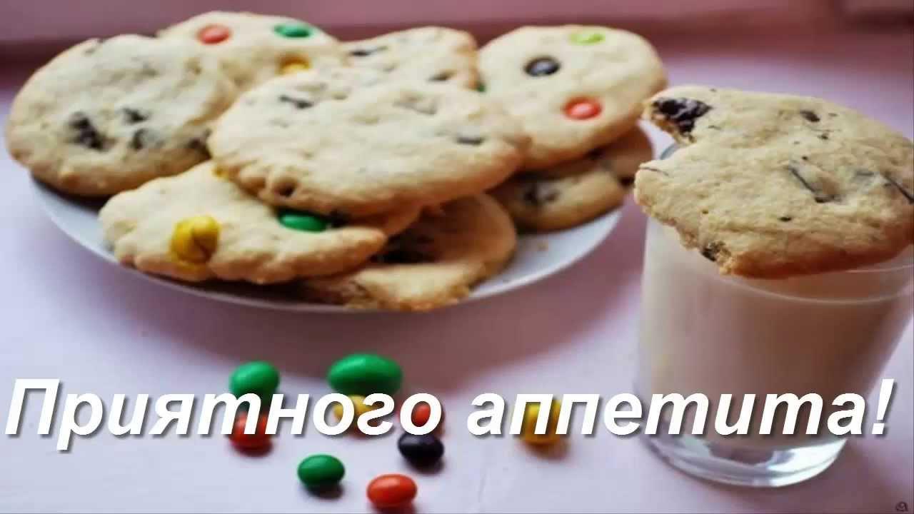 Песочное печенье 109 рецептов с фото пошагово. Как