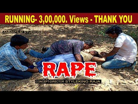RAPE LATEST SHORT FILM | STYLEKING RAJA | SAILAJA | BENARJI || AMMAFILM STUDIO