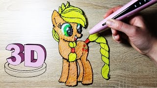DIY My Little Pony How to Draw Applejack with 3D PEN Coloring video for kids