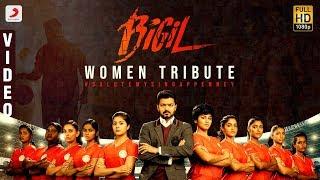 Bigil Women Tribute | Salute My Singappenney | Singappenney  | Bigil | Thalapathy Vijay