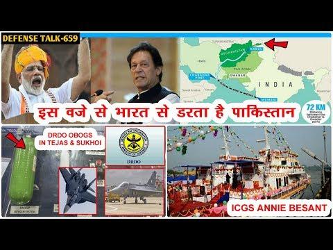 Indian Defence News:इस वजे से भारत से डरता है पाकिस्तान,DRDO