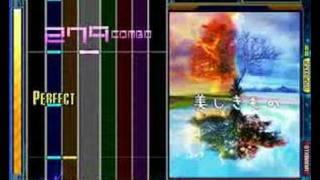DTXMania - Sound Horizon - Utsukushikimono