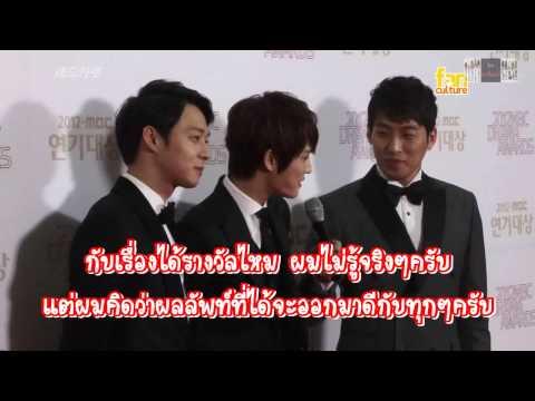 [Thaisub] 121230 2012 MBC Drama Awards - Jaejoong & Yoochun in red carpet