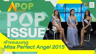 Miss Perfect Angel 2015  : POP ISSUE 26/06/58