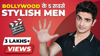 Bollywood के 5 सबसे STYLISH MEN - BeerBiceps Hindi Fashion
