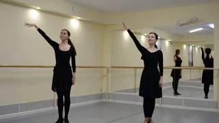 Урок узбекского танца, упражнения для пластики рук.