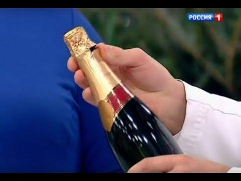 Как аккуратно открыть шампанское