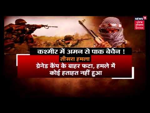 Kashmir_ पुलवामा का मास्टरमाइंड जैश कमांडर सज्जद भट ढ़ेर | Operation All Out | Anantnag