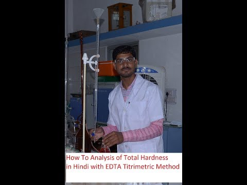 How To Analysis Total Hardness Of Water In Hindi With EDTA Titrimetric Method