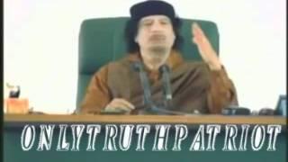 موقف القذافي من الأمازيغ و الامازيغية