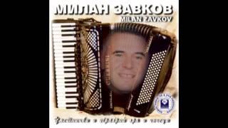 MILAN ZAVKOV - Eleno mome