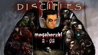 Disciples 1 и 2 - MHzы