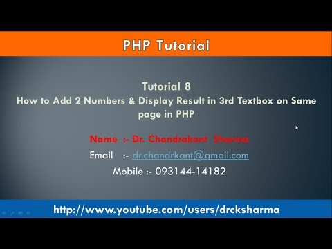 How to Add Two Numbers and Display Result in Third TextBox on the same Page in PHP
